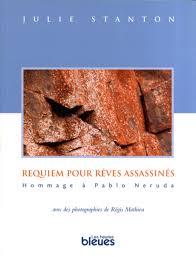 Requiem HR